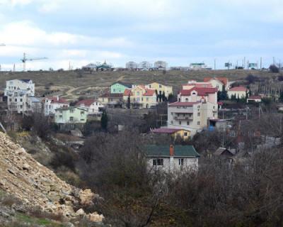 В Севастополе будут изымать земельные участки у граждан