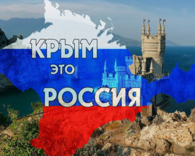 Российский Крым не дает покоя украинским националистам