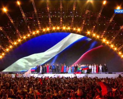 Как Крым отметит День России