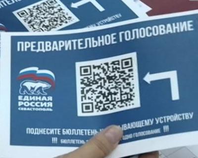Позиции «Единой России» в Севастополе на выборах в ЗАКС с «командой Чалого» стали достаточно слабы