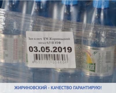 Как жириновцы чудо-воду в Севастополе раздавали