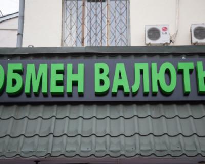 Россияне вкладываются в доллары