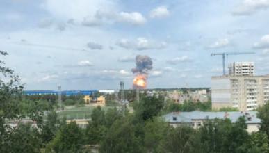На одном из крупнейших оборонных предприятий России прогремели два взрыва (ВИДЕО)