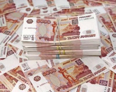 Некоторым россиянам снизили зарплату
