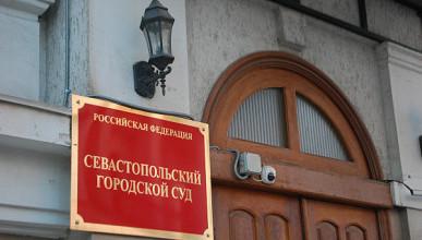 Экс-сотрудники прокуратуры отправились тюрьму