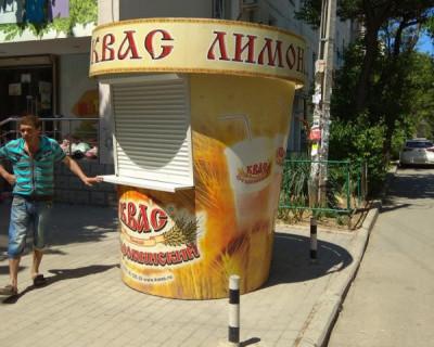 Кто покрывает незаконную торговлю в Севастополе?