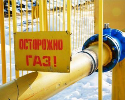 Транзит российского газа через Украину полностью перекроют в 2019 году