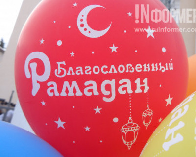 Как мусульмане Севастополя празднуют Ураза-Байрам