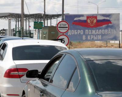 Как украинцы ездят в Крым?