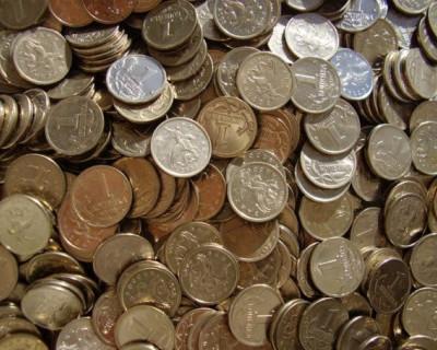 Как стать богаче? Порыться в карманах и внимательно посмотреть на свои монеты