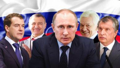 Изменения в ближнем кругу Владимира Путина