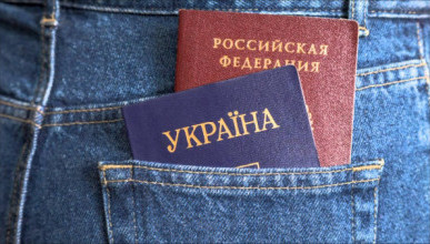На Украине хотят отбирать имущество у жителей Донбасса, получивших российское гражданство