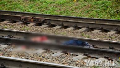 Крымчанин погиб под поездом