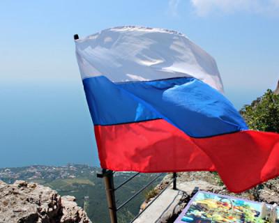 Условие возвращения Крыма Украине