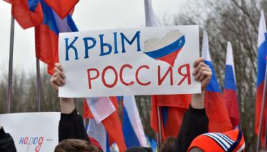 США хотят провести второй референдум в Крыму