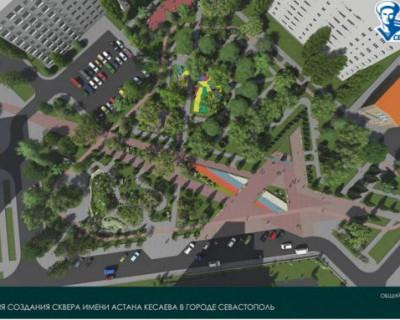 Новый сквер им. Астана Кесаева: лучше дольше, да лучше