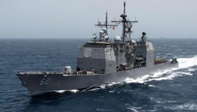 Крейсер ВМС США «подрезал» российский корабль