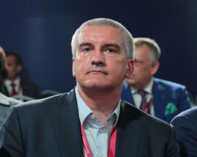 Крым на ПМЭФ: Сергей Аксёнов о бизнесе в регионе
