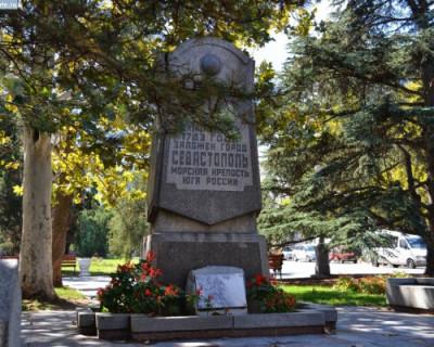 В Севастополе продолжает уничтожаться историческая память