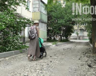 Как в Ленинском районе Севастополя ремонтируют дороги