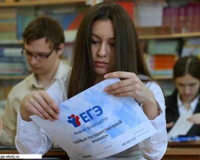 Унижение и трэш: во что превращается сдача ЕГЭ в России