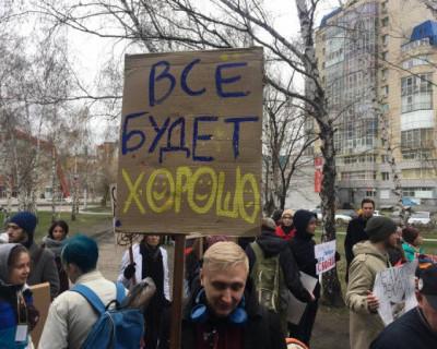 Монстрация в России 2019 г.