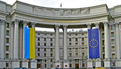 Украина претендует на половину Черного моря