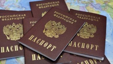 Социологи узнали мнение россиян о выдаче паспортов гражданам ДНР/ЛНР