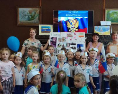 Моя Россия, мой Севастополь! (ФОТО)
