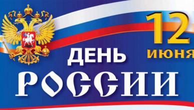 Кто из российских звёзд выступит сегодня в Крыму
