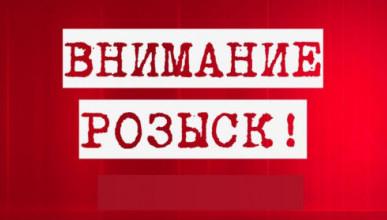 В Севастополе ищут пропавшего мужчину