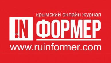 Расценки на размещение политической рекламы на сайте «ИНФОРМЕР»