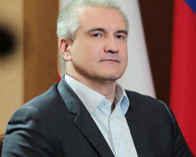 Сергей Аксёнов: «Мы гордимся победами и достижениями нашей страны!»