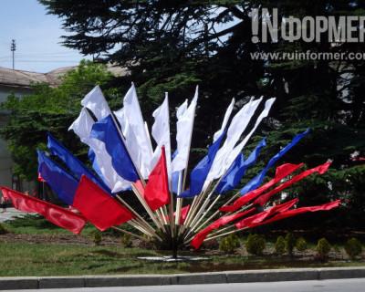 Фоторепортаж «ИНФОРМЕРа»: День России в Севастополе
