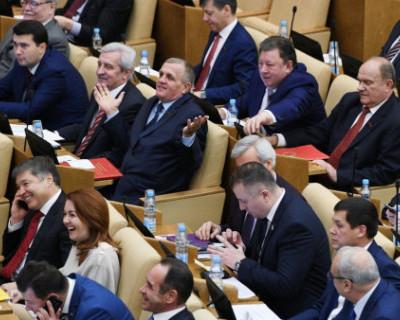 Депутаты Госдумы РФ категорически отказались от тестирования на употребление наркотиков