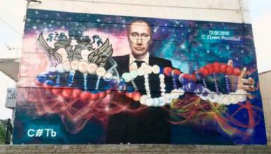 В Севастополе стартовал чемпионат по граффити