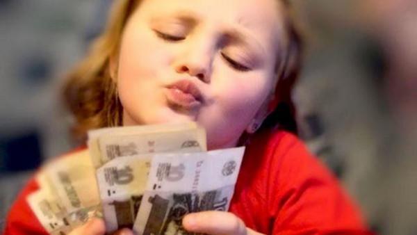 кредит по копии паспорта мошенники