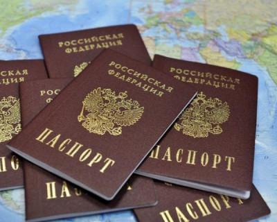 Первая группа жителей ДНР получила российские паспорта (ВИДЕО)