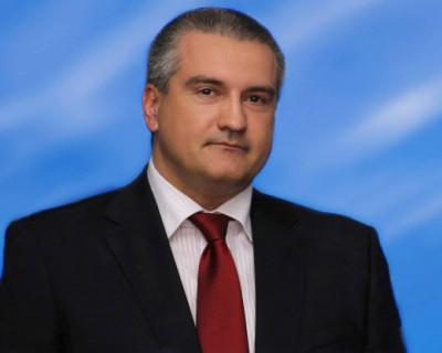 Сергей Аксёнов возглавил единороссов на выборах в Госсовет Крыма