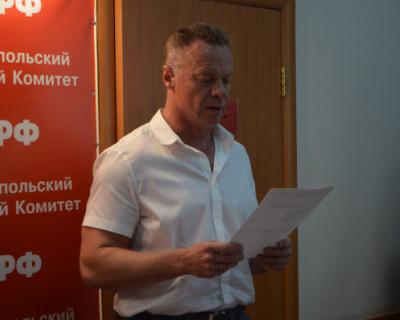 Севастопольские коммунисты огласили список своих претендентов на места в Заксобрании