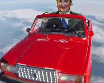 Как Дмитрий Рогозин в космос полетел в «Жигулях»