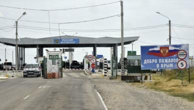 Крымчан станут спрашивать о целях поездки на Украину