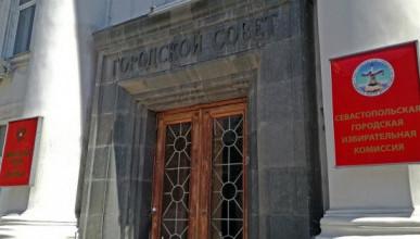 Напоминаем! Количество подписей, необходимых для регистрации кандидатов в депутаты по округам Севастополя