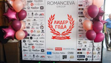 Масштабное светское событие в Крыму (ФОТО)