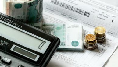 В Севастополе повысятся коммунальные тарифы
