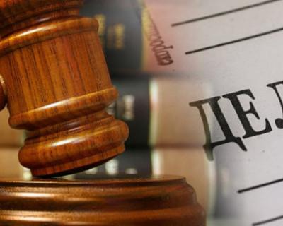 В Севастополе осужден бывший судебный пристав