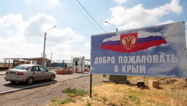 Украинцы едут в Крым на отдых