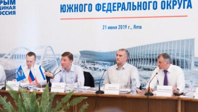 48,5% крымчан планируют поддержать «Единую Россию» на выборах