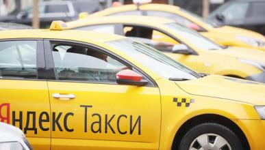 Водитель «Яндекс.Такси» угрожал съесть и изнасиловать пассажира (ВИДЕО)