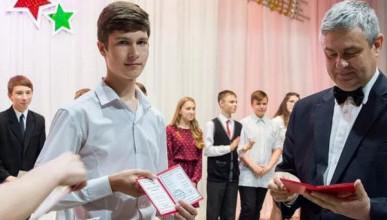 Школьник Путин набрал максимальное количество баллов по ЕГЭ